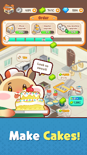 Screenshot 1: Hamster's Cake Factory