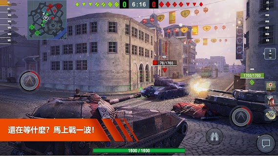Screenshot 3: World of Tanks Blitz
