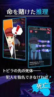Screenshot 3: Escape Detective Girl