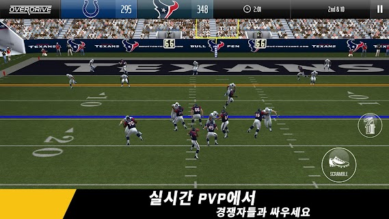Screenshot 3: Madden NFL Overdrive Football