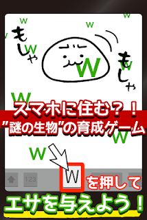 Screenshot 1: 種草ww