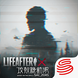 LifeAfter | Global