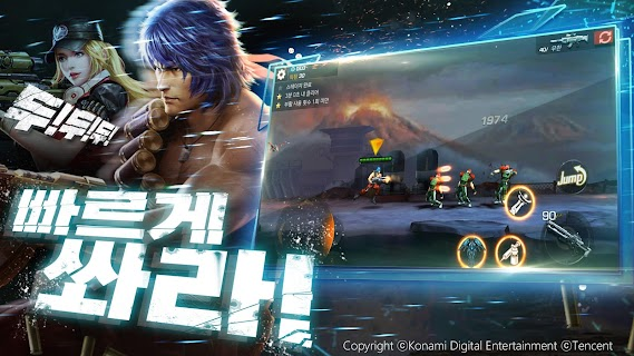 Screenshot 3: Contra Returns | Korean