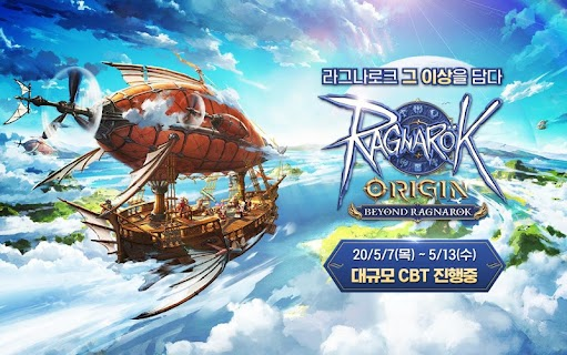 Screenshot 1: Ragnarok Origin | Korean