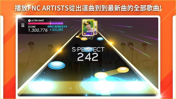 Screenshot 3: SuperStar FNC