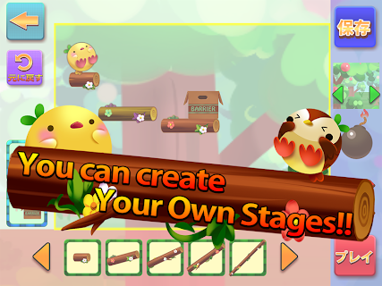 Screenshot 4: Piyokoro Free