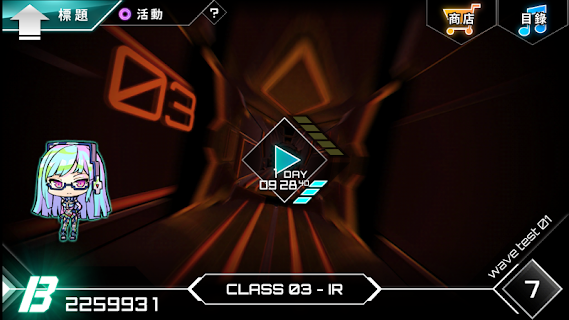 Screenshot 3: Dynamix