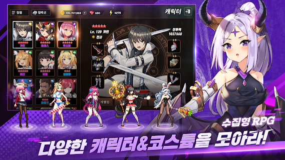 Screenshot 4: Sword Master Story | Korean