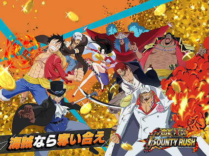 Screenshot 1: ONE PIECE Bounty Rush | Japanese