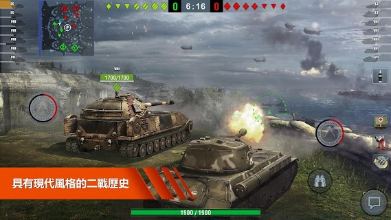 Screenshot 4: World of Tanks Blitz