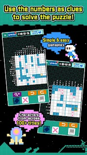 Screenshot 2: PIXEL PUZZLE COLLECTION