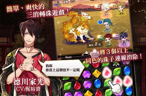 Screenshot 2: Akasasu Sekai de Kimi to Utau | Traditional Chinese