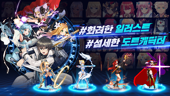 Screenshot 3: Sword Master Story | Korean