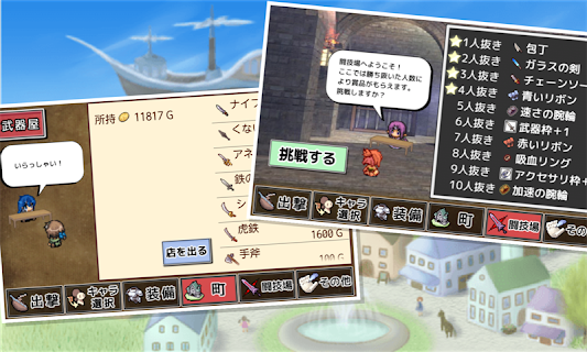 Screenshot 3: Throwing Weapon RPG