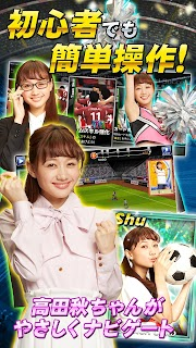 Screenshot 3: World Soccer Collection S