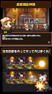 Screenshot 2: Kaji Kaji Dragon