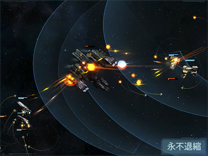 Screenshot 4: VEGA Conflict