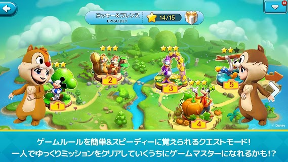Screenshot 3: Disney Magical Dice