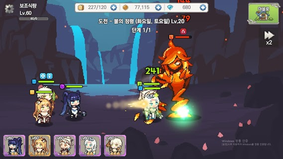 Screenshot 2: It is The Most Powerful Girl Squad!
