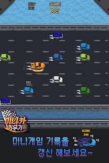 Screenshot 2: Mini Car Breeding