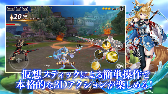 Screenshot 3: Dragon Break