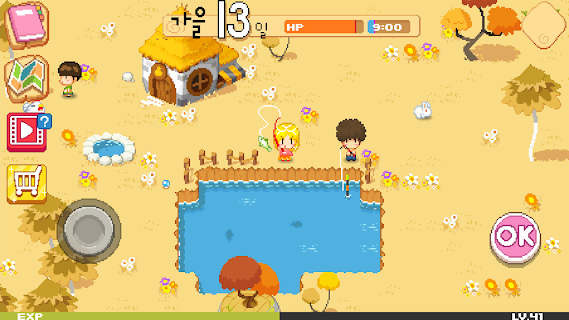 Screenshot 3: The Farm M: Princess's Farm Management