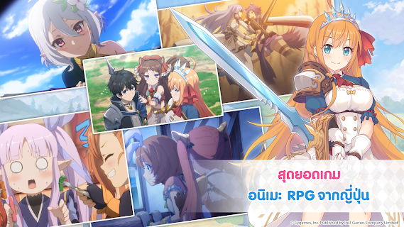 Screenshot 2: Princess Connect! Re: Dive | ภาษาไทย