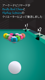 Screenshot 1: Pocket Run Pool