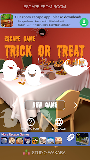 Screenshot 1: Room Escape Game : Trick or Treat