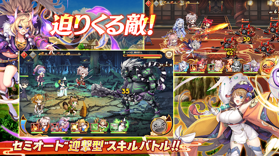 Screenshot 3: Ayakashi Rumble!