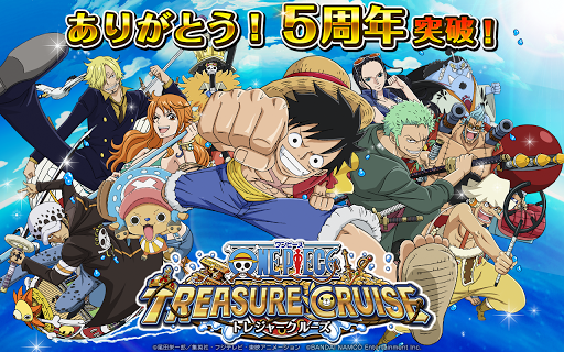 Screenshot 1: One Piece Treasure Cruise | Japonês
