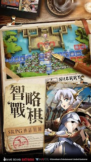 Screenshot 2: Langrisser Mobile | Chino Tradicional