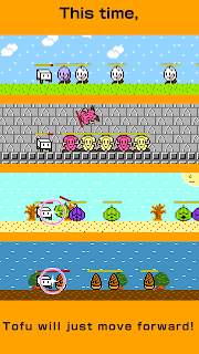 Screenshot 1: Tofu Fantasy 4