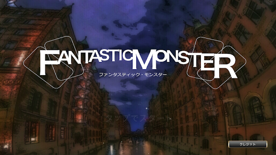 Screenshot 1: Fantastic Monster