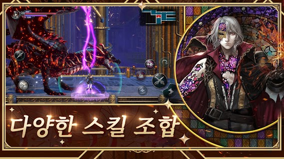 Screenshot 4: Bloodstained: Ritual of the Night