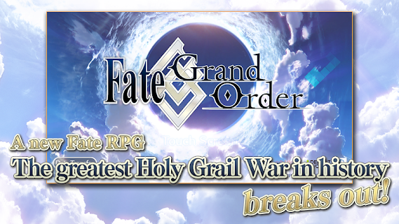 Screenshot 1: Fate/Grand Order | English