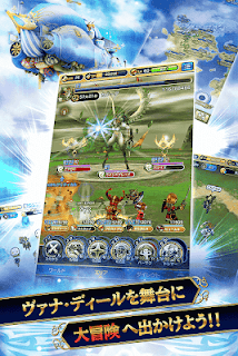 Screenshot 4: FINAL FANTASY GRANDMASTERS