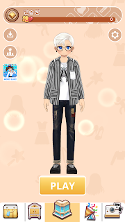 Screenshot 1: Boy-Styledoll Fashion Show - 3D Avatar maker
