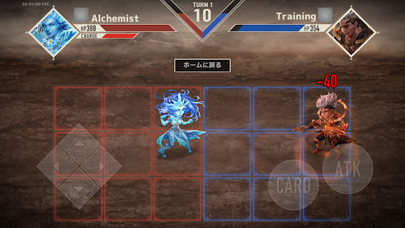 Screenshot 1: Crypto Alchemist