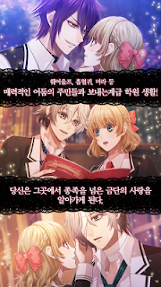 Screenshot 2: EPHEMERAL | Korean