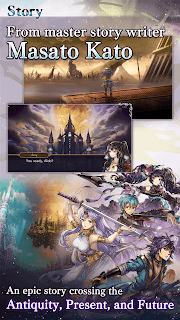 Screenshot 4: Another Eden: The Cat Beyond Time and Space | Global