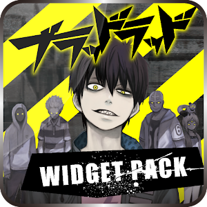 Icon: BLOOD LAD WIDGET PACK