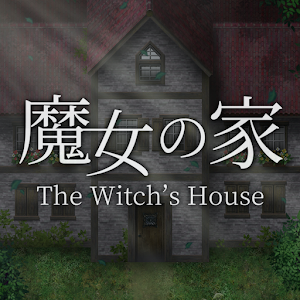 Icon: The Witch's House