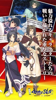 Screenshot 4: Utawarerumono on Mobile vol. 02 ~Itsuwari no Kamen~