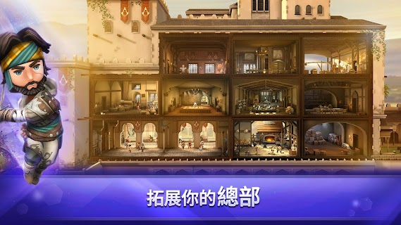 Screenshot 3: 刺客教條 起義 – Assassin's Creed Rebellion