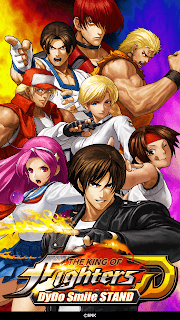 Screenshot 1: THE KING OF FIGHTERS D ~DyDo Smile STAND~