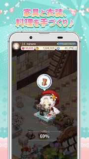 Screenshot 2: Come Play at My House | Japanese