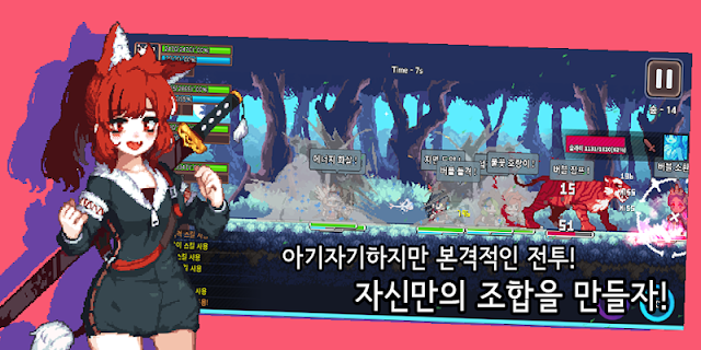 Screenshot 1: MildTini | 韓国語版