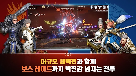 Screenshot 2: Icarus M | Coreano