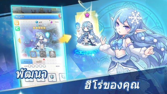 Screenshot 4: Summon Princess-Anime AFK SRPG | โกลบอล
